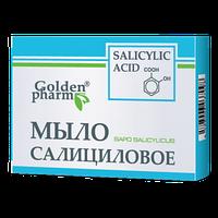 «Мыло Салициловое» 70г очищает поры и удаляет омертвевшие клетки кожи