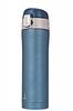 Термос 420 мл голубой (Польша)