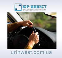 Для получения водительского удостоверения граждане могут сдавать экзамены в ГАИ независимо от места регистрации