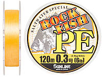 Шнур Sunline ROCK FISH PE 120м #0.3/0.09мм 6LB/2.9кг