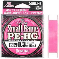 Шнур Sunline Small Game PE-HG 150м #0.15 2.5LB 1.2кг