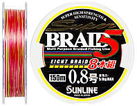 Шнур Sunline Super Braid 5 (8 Braid) 150m #0.8/0.148мм 5.1кг