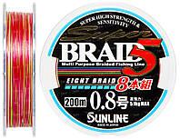 Шнур Sunline Super Braid 5 (8 Braid) 200m #0.8/0.148мм 5.1кг