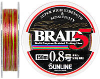 Шнур Sunline Super Braid 5 150m #0.8/0.148мм 5.1кг