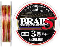 Шнур Sunline Super Braid 5 150m #3.0/0.27мм 17кг
