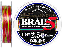 Шнур Sunline Super Braid 5 200m #2.5/0.25мм 14кг