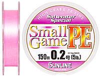Шнур Sunline SWS Small Game PE 150м #0.2/0.074мм 5LB 2.1кг