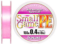 Шнур Sunline SWS Small Game PE 150м #0.4/0.104мм 8LB 3.3кг