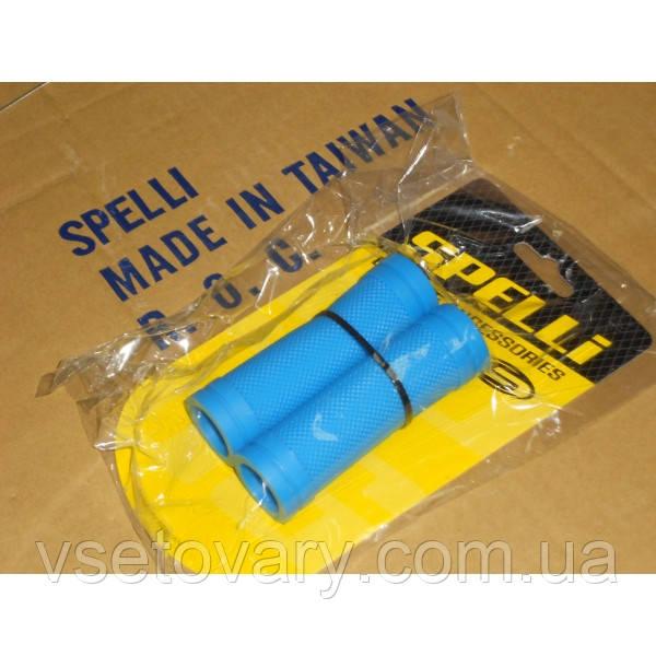 Гріпси на кермо SPELLI SBG-660S 90мм, блакитні