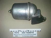 Фильтр масляный центробежный Д-260 (пр-во БЗА)
