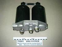 Фильтр тонкой очистки топлива (пр-во ЯМЗ)