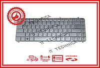 Клавиатура HP Pavilion dv5-1000 dv5 dv5t серебро