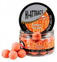 Бойлы Hi-Attrat Scopex  26mm Dynamite Baits