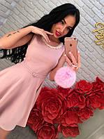 Женское стильное летнее платье с украшением (жемчуг) и без рукава (2 цвета)