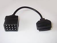 Диагностика переходник 12 Pin - 16 pin OBD2  (Renault, Газель, Соболь, Волга)