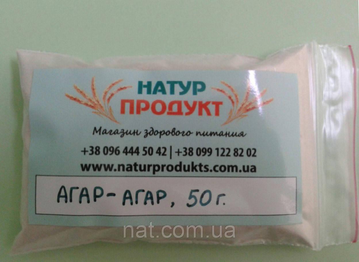 Агар-агар, 50 г (1200 ед.)