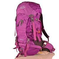 Рюкзак женский туристический OnePolar (Ванполар)