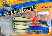 Силиконовые приманки Osprey LuckyBait DGF8см-902