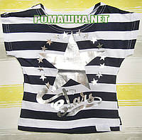 Стильная детская футболка для девочки р.104 короткая ткань КУЛИР-ПИНЬЕ 100% тонкий хлопок ТМ Забава 3106 Белый