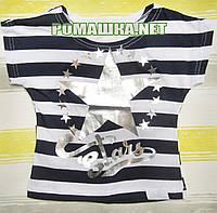 Стильная детская футболка для девочки р.98-104 короткая ткань КУЛИР-ПИНЬЕ 100% тонкий хлопок 3106 Белый
