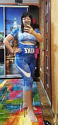 Костюм спортивный женский летний Adidas Nike