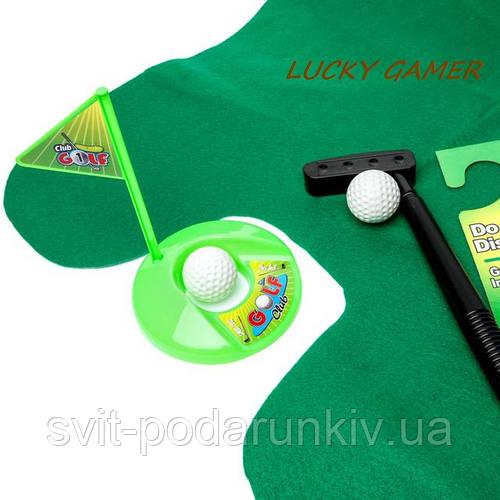 Мини гольф для дома пластиковый туалетный с дорожкой MPS3038