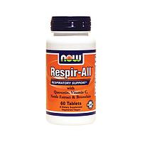 Респир-Ол 60 таб. Натуральное средство против сезонной аллергии. Аллергия на пыльцу.