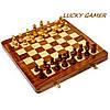 Набор игр шашки шахматы нарды из дерева палисандра GS160, фото 5