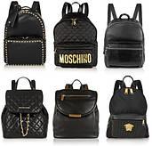 Стильные городские рюкзаки, портфели