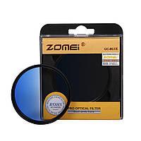 Градиентный светофильтр ZOMEI 77 мм - голубой (blue)