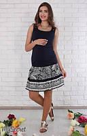 Летняя юбка для беременных Trina