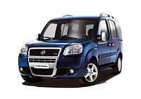 Хром пакет для Fiat Doblo II (2001-2012)
