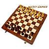 Деревянные шахматы сувенирные большие с резными фигурами G139, фото 2