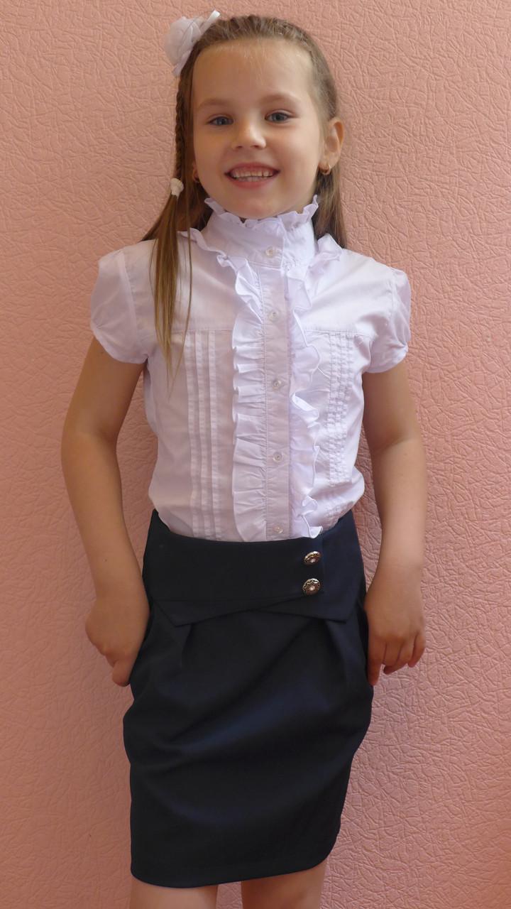 """Школьная юбка, юбка для девочек  """"Пуговка""""синий"""