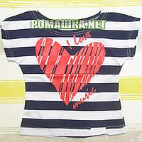 Стильная детская футболка для девочки р.110 короткая ткань КУЛИР-ПИНЬЕ 100% тонкий хлопок ТМ Забава 3107 Белый