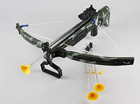 Арбалет со стрелами на присосках Камуфляж