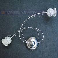 Светильник бра, настенное галогеновое IMPERIA  двухламповое LUX-104022