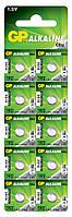 Батарейка часовая GP 192-U10 Alkaline (G3, LR41, AG3)