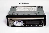 Автомобильная магнитола Pioneer DEH-X4500U с FM тюнером и MP3 плеером