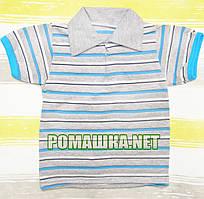 Детская футболка-поло для мальчика р. 98 ткань КУЛИР-ПИНЬЕ 100% тонкий хлопок ТМ Мир Детства 3108 Светло-Серый