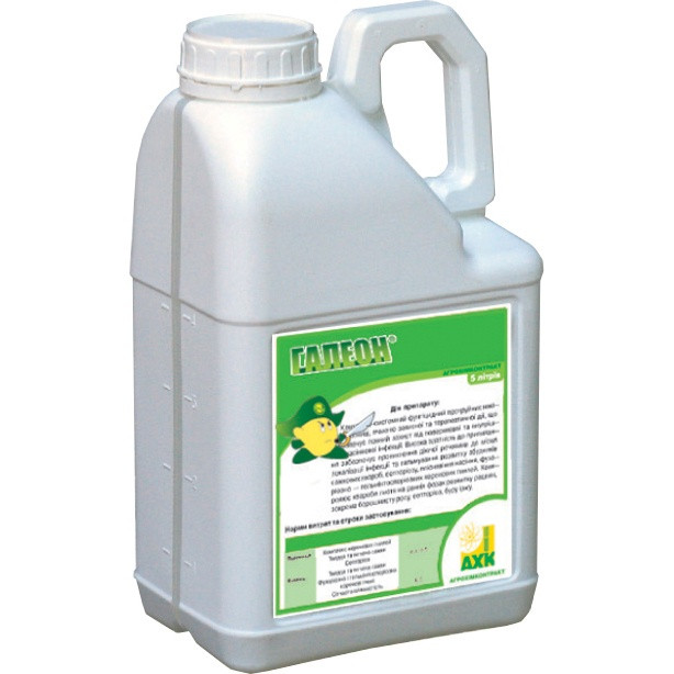 Гербицид Галеон (Галера 334), клопиралид 267 г/л + пиклорам 67 г/л, рапс, горчица, капуста, кукуруза