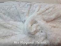 Мех Игрушка (Белый)