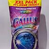Стиральный порошок Gallus концентрат универсальный 10 кг