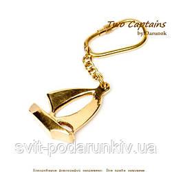 """Брелок для ключей металлический """"Модель парусной яхты"""" 2475SС"""