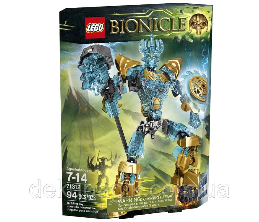 LEGO Bionicle Мастер масок Экиму 71312
