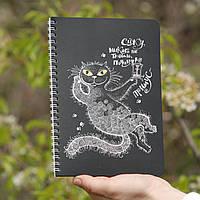 Sketchbook Кот-Бегемот Скетчбук светлые листы на пружине 90г