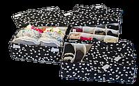 Комплект органайзеров с крышками из 3 шт (батерфляй)
