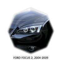 Реснички на фары Ford Focus II 2004-2009 г.в.