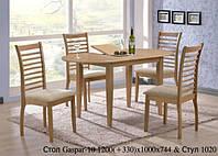 Обеденный гарнитур Gaspar + стулья 1020 беж