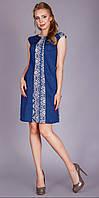 Платье из стрейчевого мягкого трикотажа, фото 1